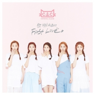 First Love (1st Mini Album) - CLC