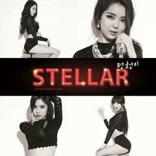 Fool - Stellar