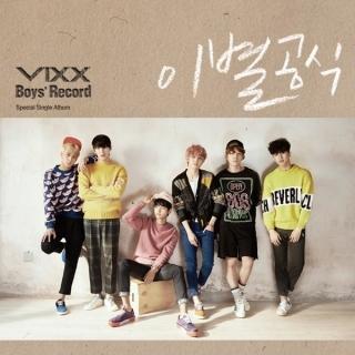 Boys Record - VIXX