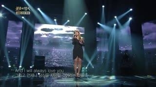 I Will Always Love You - Whitney Houston (Ailee Cover) - Ailee