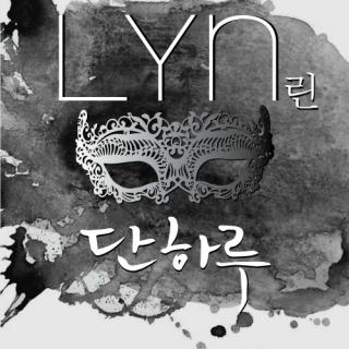 Mask OST Part 1 - Lyn