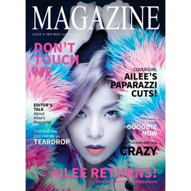 Don't Touch Me - Ailee - Nhac vn
