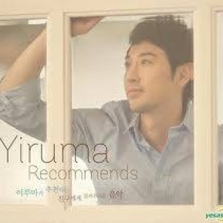 Recommends - Yiruma