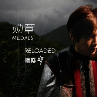 Medals (Single) - Luhan