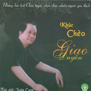 Khúc Chèo Giao Duyên - Various Artists