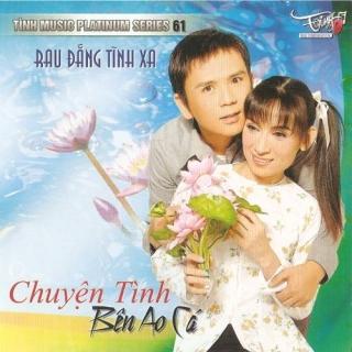 Chuyện Tình Bên Ao Cá - Various Artists