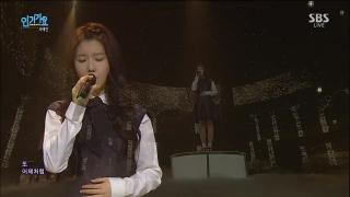 Permeate (Inkigayo 10.01.16) - Seo Ye Ahn