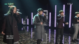 In The End (Music Bank 04.12.15) - Noel