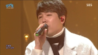 Insensible (Inkigayo 29.11.15) - Lee Hong Gi