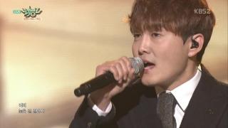 In The End (Music Bank 27.11.15) - Noel