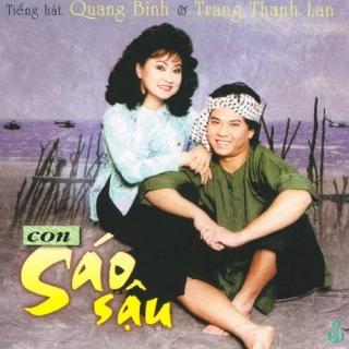 Con Sáo Sậu - Quang Bình, Trang Thanh Lan