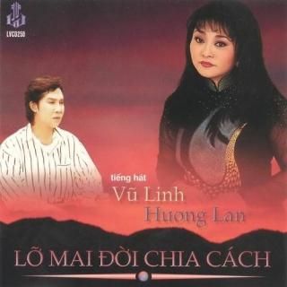 Hương Lan, Vũ Linh