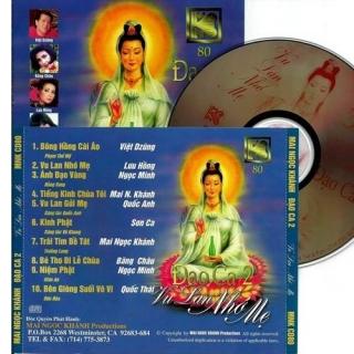 Vu Lan Nhớ Mẹ - Đạo Ca 2 - Various Artists