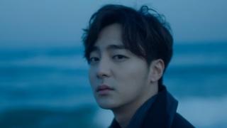 Stay - Roy Kim