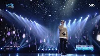 Insensible (Inkigayo 06.12.15) - Lee Hong Gi