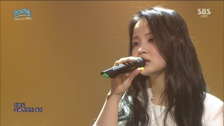 Breathe (Inkigayo 13.03.16) - Lee Hi