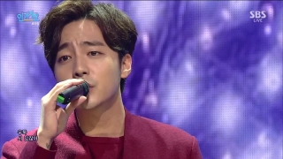The Great Dipper (Inkigayo 13.12.15) - Roy Kim