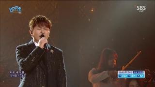 Along The Days (Inkigayo 13.12.15) - Huh Gak
