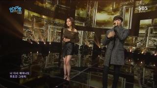 Beautiful Lady (Inkigayo 03.01.16) - Lee Ye Joon