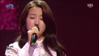 Permeate (Inkigayo 03.01.16) - Seo Ye Ahn