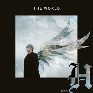 The World (Single) - Hwion
