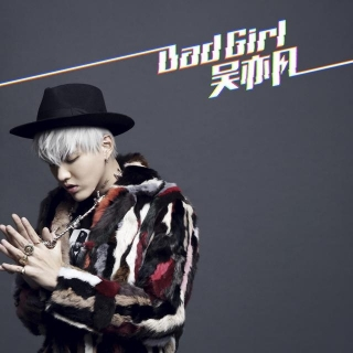 Bad Girl (Single) - Wu Yi Fan (Kris Wu)