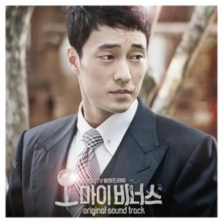 Oh My Venus OST Part.3 - Lyn, Shin Yong Jae (4Men)