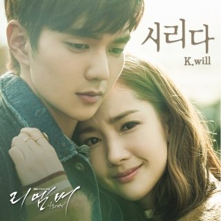 Remember - War Of The Son (Ký Ức) OST Phần 1 - K.Will