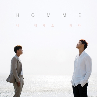 Just Come To Me (Single) - Homme
