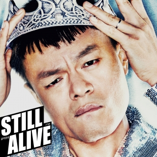 Still Alive (Single) - JYP