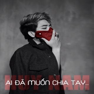 Bảo Kun, Huy Nam