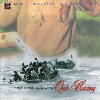 Một Chút Quà Cho Quê Hương - Various Artists