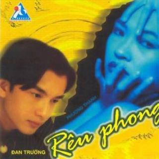 Rêu Phong - Đan Trường, Phương Thanh, Thanh Thảo, Khánh Duy