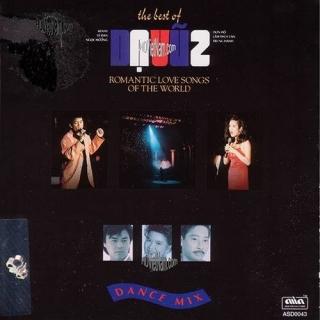 The Best Of Dạ Vũ 2 - Various Artists