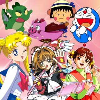 Tuyển Tập Nhạc Phim Hoạt Hình Nhật Bản - Various Artist