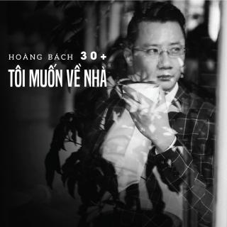 Hoàng Bách, Bé Hoàng Minh (Tê Giác)