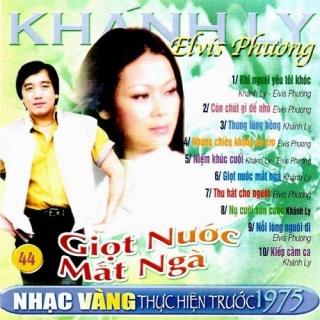 Giọt Nước Mắt Ngà - Elvis Phương, Khánh Ly