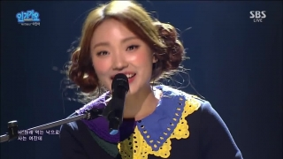 I'm Full (Inkigayo 12.06.2016) - Lee Jin Ah