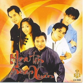Hoa Tím Mùa Xuân - Various Artists