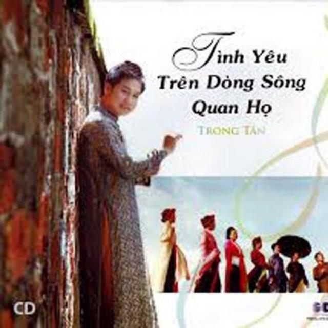 Orheyn Lai Lai Remix Mp3 Song: Tình Yêu Trên Dòng Sông Quan Họ