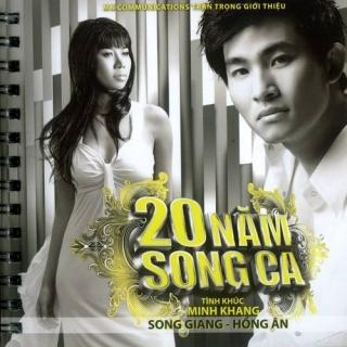 20 Năm Song Ca - Tình Khúc Minh Khang - Various Artists