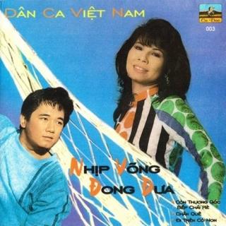 Nhịp Võng Đong Đưa - Various Artists 1