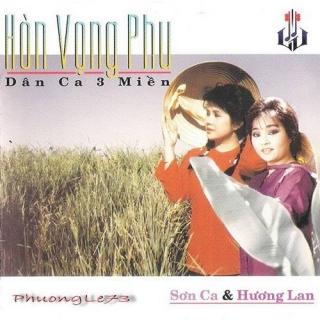 Hòn Vọng Phu (Dân Ca 3 Miền) - Various Artists 1