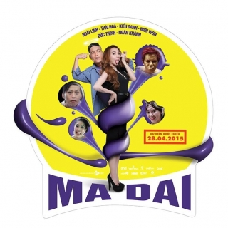 Ma Dai OST - Various Artists 1