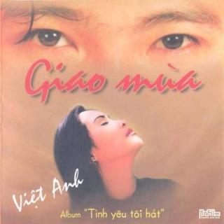 Tình Yêu Tôi Hát - Việt Anh - Various Artists 1