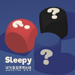 So What (Single) - Sleepy
