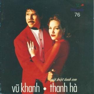 Thanh Hà, Vũ Khanh