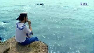 Nhớ Về Cửa Biển - Tân Nhàn