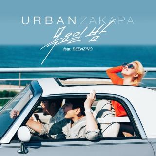 Thursday Night (Single) - Urban Zakapa, Beenzino