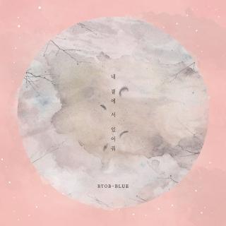 Stand By Me (Single) - BTOB-BLUE